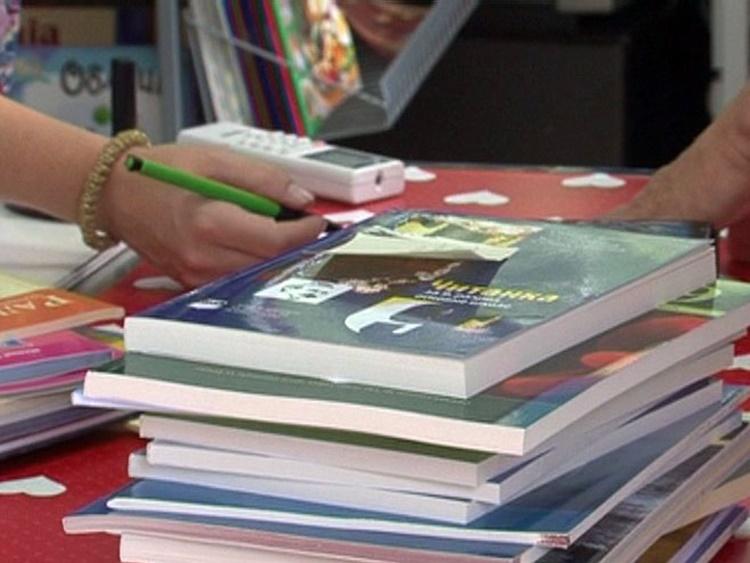 Kupovina udžbenika.jpg