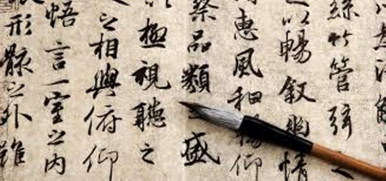 kineski jezik-rs.jpg