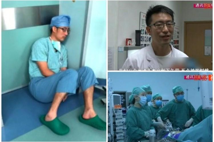 kina-hirurg.jpg