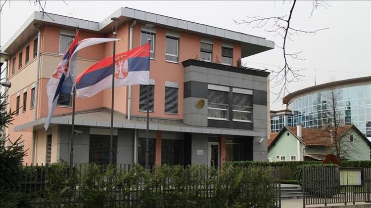 konzulat-srbije-bl.jpg