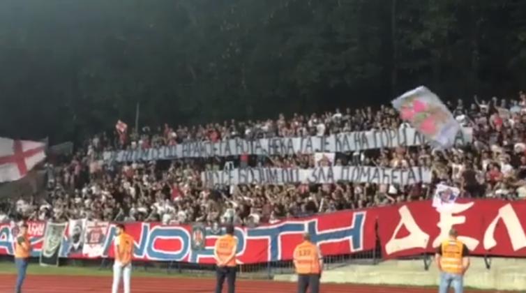 navijaci-zvezda.png