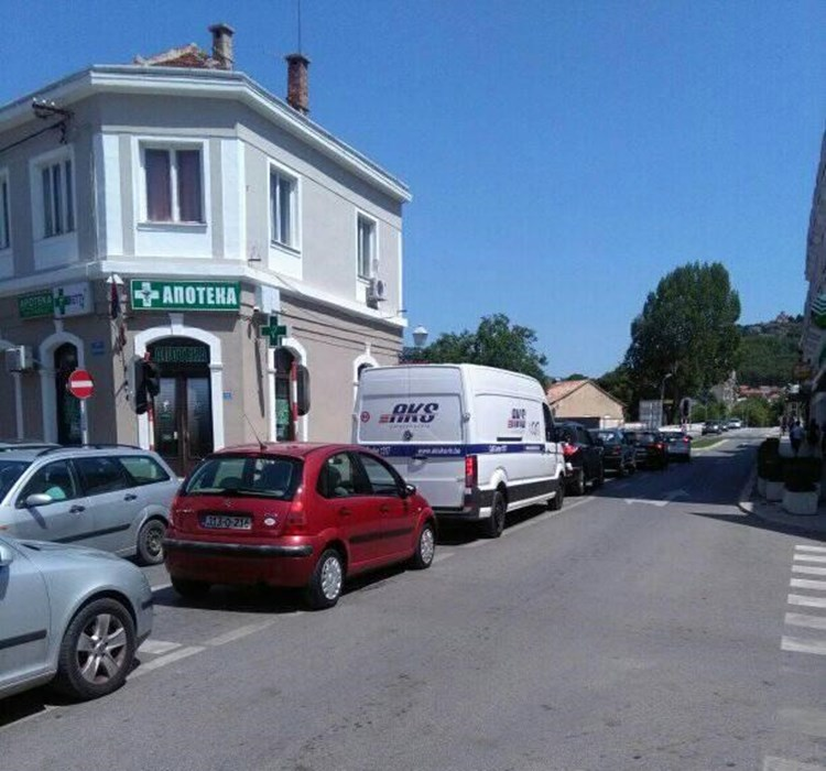 trebinjska-ulica.jpg