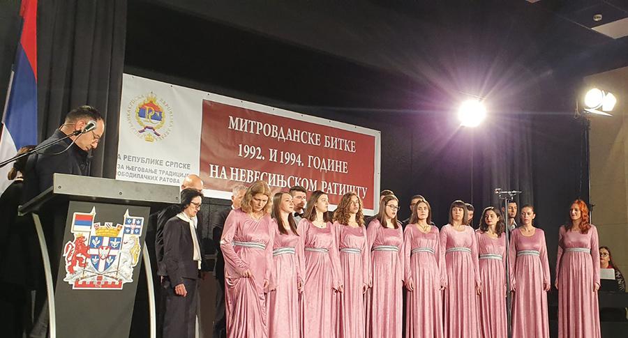 Nevesinje-Mitrovdan-borci-svecana-akademija-Foto-Srna.jpg