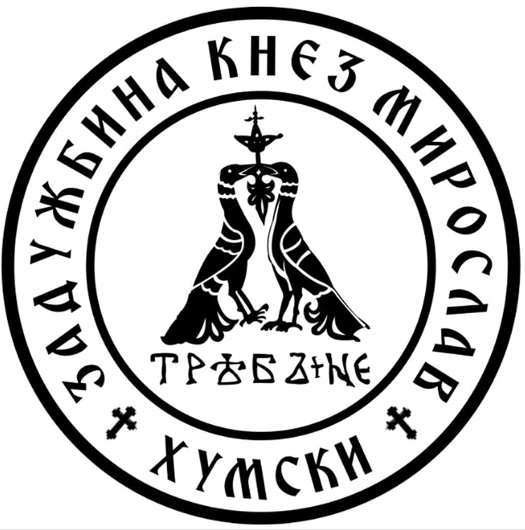 knez-miroslav-humski.jpg