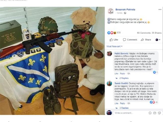 bosnjaci-poziv-rat.jpg