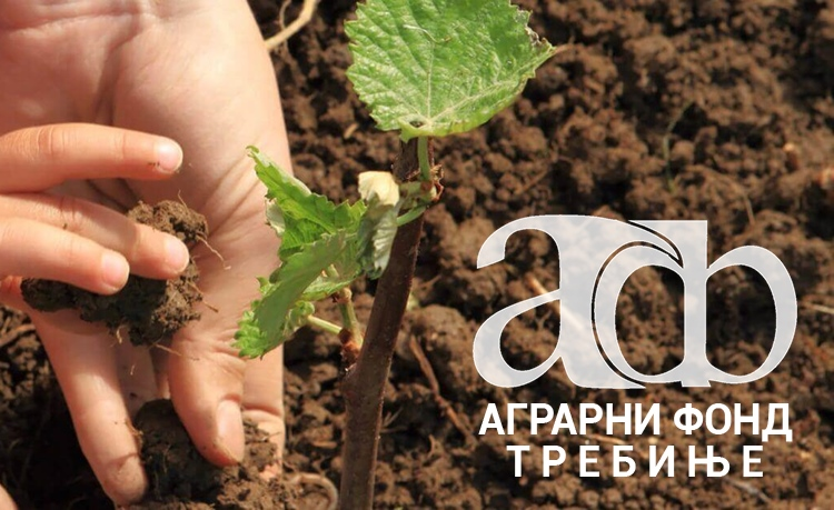agrarni-fond-materijal.jpg