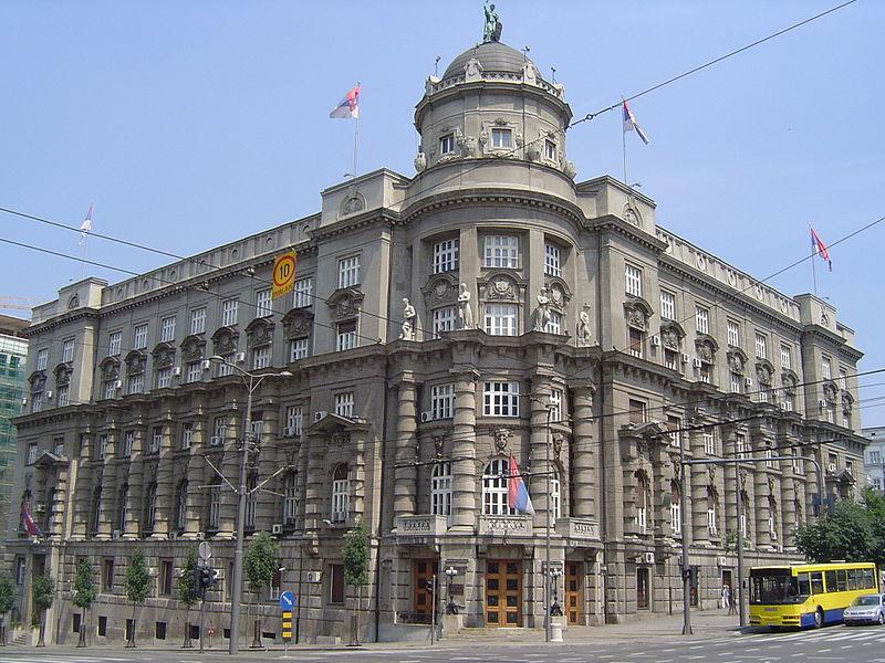 srbija-vlada-1.jpg