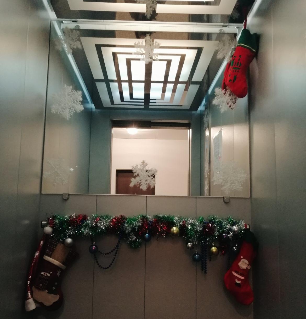 lift-zgrada.jpg