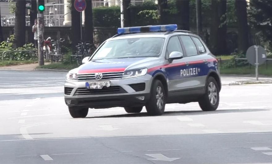 austrijska-policija-youtube.jpg